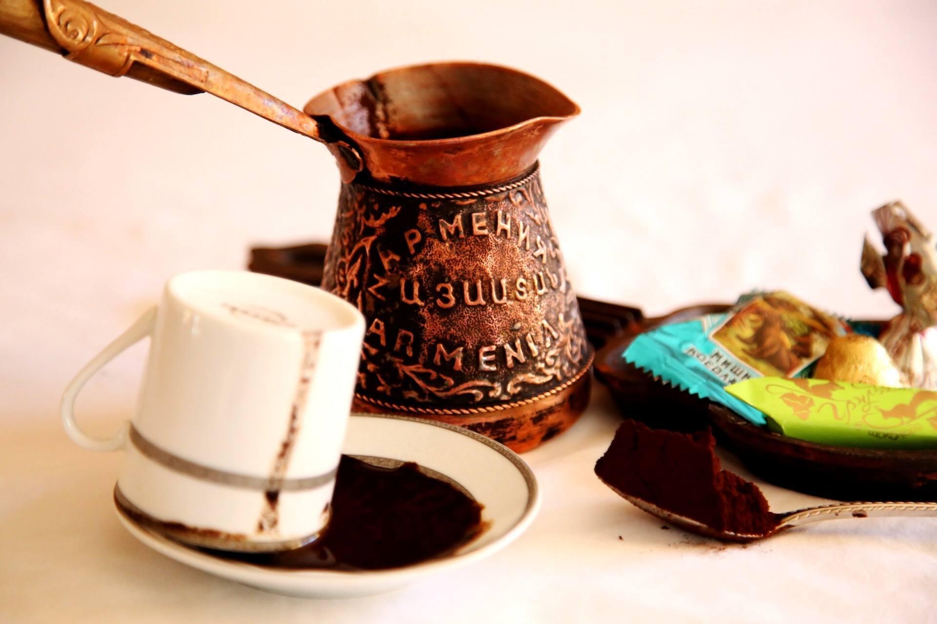 Картинки с армянской надписью по поводу пить кофе
